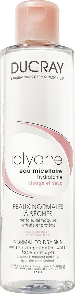 Ducray Увлажняющая мицеллярная вода Ictyane для лица и глаз, 200 млFS-00103Для нормальной, сухой, обезвоженной кожи лица и глаз.Очищает, снимает макияж с глаз и кожи лица. Увлажняет и защищает кожу лица.Формула мицеллярной воды Ducray Ictyane (Иктиан) разработана специально для лица и чувствительной кожи глаз, гарантирует эффективное очищение и высокую переносимость. Вода деликатно очищает и удаляет даже водостойкий макияж. В состав формулы входит увлажняющий компонент – ГЛИЦЕРИН способный насыщать кожу влагой и не вызывать раздражения и аллергической реакции. Кожа чистая и увлажненная.Протестировано на пациентах с контактными линзами под контролем дерматологов.