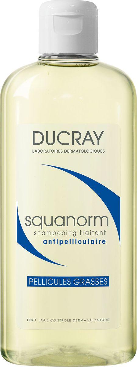 Ducray Шампунь Squanorm от жирной перхоти 200 млNSGA400TШампунь Squanorm (Скванорм) рекомендуется при перхоти жирной кожи головы, сопровождающейсязудом. Результат: С 1-го применения устраняет перхоть и успокаивает кожу головы, сохраняя результат надолго. Шампунь придает волосам дополнительный объем, блеск и легкость в расчёсывании. Освежающая отдушка делает использование шампуня приятным. Шампунь не повреждает цвет окрашенных волос.Основные компоненты:ПИРОКТОН ОЛАМИН эффективно очищает, воздействуя на первопричину возникновения перхоти - грибы рода Malassezia. Запатентованный кератолитический ингредиент ГУАНИДИН ГЛИКОЛЯТ предотвращает появление чешуек перхоти. ЭКСТРАКТ ПАЛЬМЫ САБАЛЬ регулирует чрезмерную работу сальных желез. БИСАБОЛОЛ снимает зуд, успокаивая кожу.