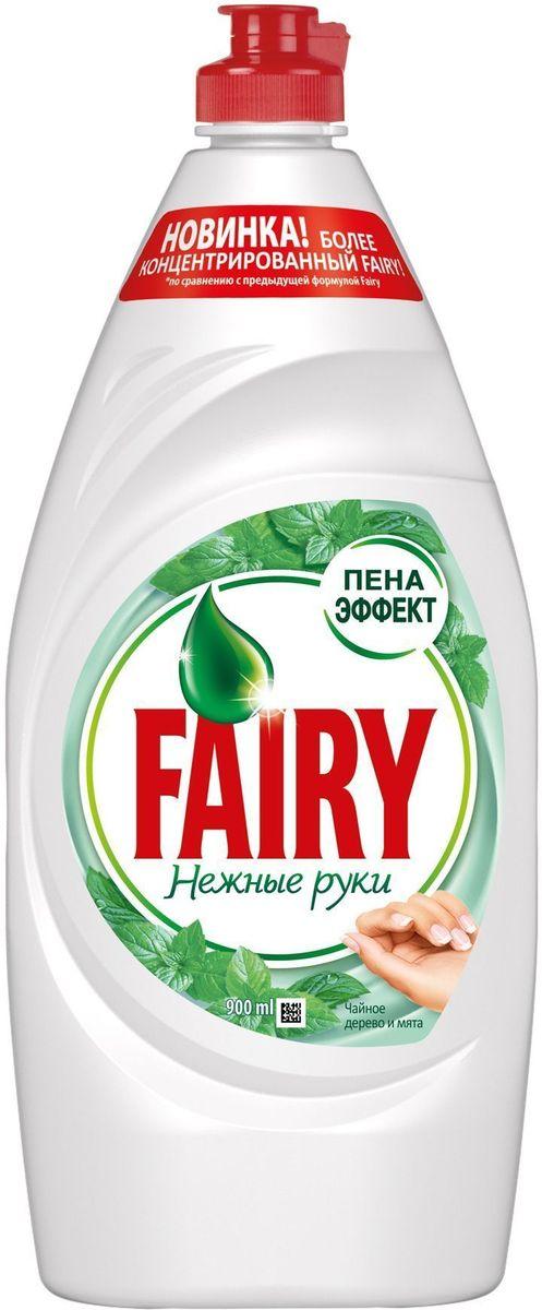 Средство для мытья посуды Fairy Нежные руки. Чайное дерево и мята, 650 млGC204/30Всего одна капля нового, более концентрированного Fairy сможет отмыть целый горы грязной посуды. Специальная формула нежная к вашим рукам и имеет приятный аромат. А еще с Fairy вы экономите, так как его хватает в 2 раза больше. выберите свой аромат: Ромашка и витамин Е или Чайное дерево и мята (размеры в ассортименте). В 2 раза больше чистой посуды. Новинка - более концентрированный Fairy Попробуйте новинку Fairy для ручного мытья посуды. Новая, более концентрированная формула с Пена-Эффектом глубоко проникает в жир и расщепляет его изнутри, позволяя отмыть до 2х раз больше посуды. А активные компоненты настолько эффективны, что запросто растворят жир даже в холодной воде. Fairy - безопасный продукт, разработанный в европейском научно исследовательском центре (Brussels Innovation Centre) и полностью соответствующий ГОСТу РФ, и полностью смывается с посуды. Основные преимущества:Отмывает в 2 раза больше посудыБыстро справляется с засохшим жиромМягкий для рукПолностью смывается водойДоступна в разных отдушках.Пена эффект делает средство еще более экономичнымДля мытья нанесите небольшое количество Fairy на губку