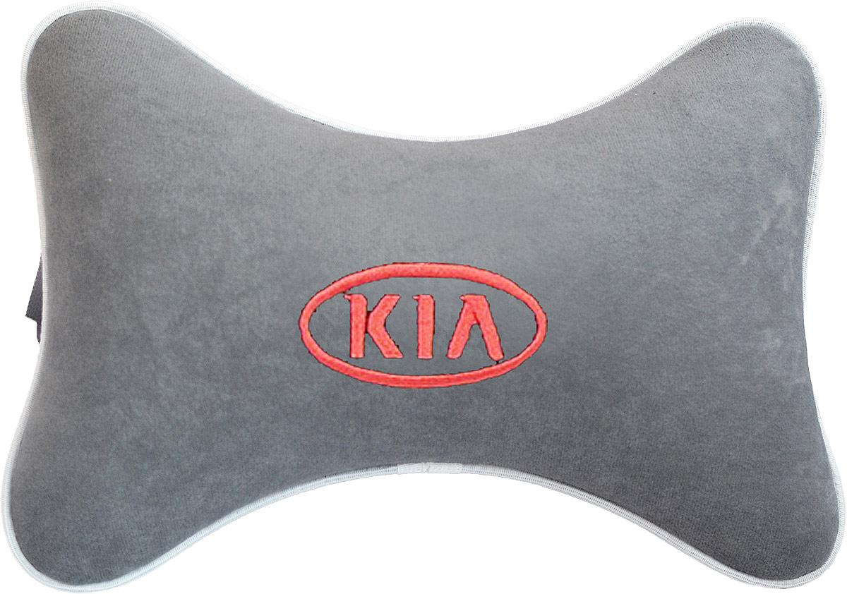 Подушка на подголовник Auto Premium Kia, цвет: серый37451Подушка на подголовник Auto Premium Kia - это прежде всего лучший способ создать комфорт для шеи и головы во время пребывания в автомобильном кресле. Большинство штатных подголовников устроены так, что до них попросту не дотянуться. Данный аксессуар полностью решает эту проблему, создавая мягкую ортопедическою поддержку. Подушка крепится к сиденью, а это значит один раз поставил - и забыл. Меньше утомляемость - выше внимание и концентрация на дороге. Подушка одинаково удобна для пассажира и водителя. Выполнена из велюра.