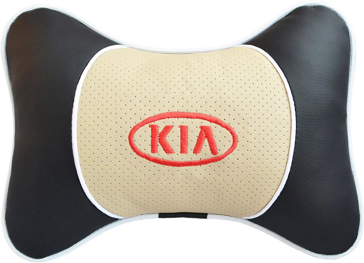 Подушка на подголовник Auto Premium Kia, цвет: бежевый. 3759137584Подушка на подголовник Люкс выполнена из черной гладкой экокожи, вставка из бежевой перфорированной экокожи имеет обрамление мягким кантом. Для нанесения вышивки используются высококачественные итальянские нитки. Подушка на подголовник - это прежде всего лучший способ создать комфорт для шеи и головы во время пребывания в автомобильном кресле. Такая подушка будет удобна как водителю, так и пассажиру. При производстве используются высококачественные, износостойкие материалы и гипоаллергенные наполнители.