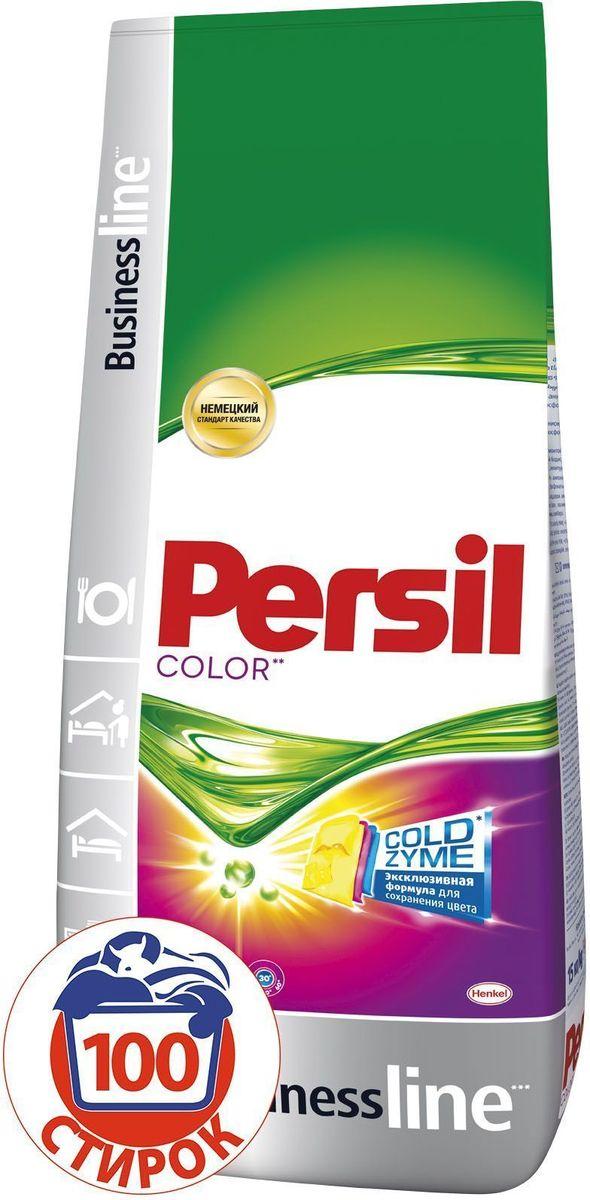 Стиральный порошок Persil Колор, 15 кг106-026Persil Color - стиральный порошок с сильной формулой, которая содержит активные капсулы пятновыводителя. Капсулы пятновыводителя быстрорастворяются в воде и начинают действовать на пятно уже в самом начале стирки. Благодаря специальной формуле Persil Color отлично удаляет даже сложные пятна, а специальные цветозащитные компоненты сохраняют яркие цвета ткани. Persil Color для безупречной чистоты Вашего белья.