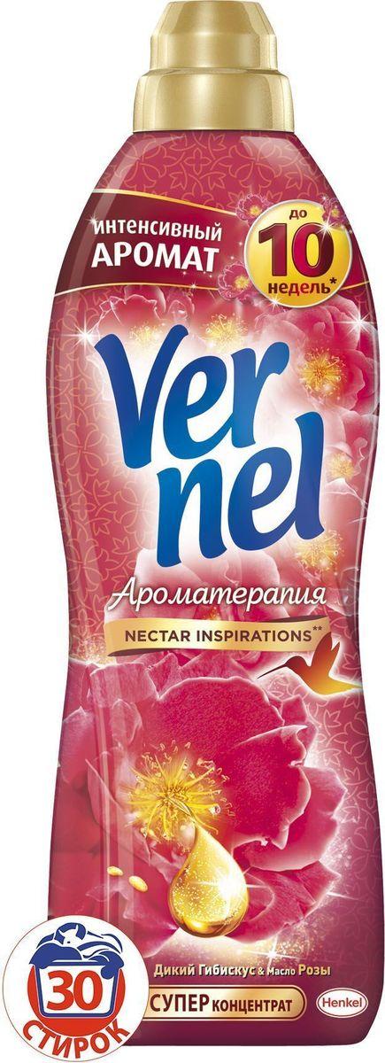 Кондиционер для белья Vernel Арома Гибискус и Роза, 910 мл106-026Наслаждайтесь стойкими яркими аромататми, приносящими вдохновение для души и тела, с кондиционерами для белья Vernel мз линейки Ароматерапия!Свойства кондиционера для белья Vernel- Придает мягкость- Придает приятный аромат(интенсивный аромат до 10 недель)- Обладает антистатическим эффектом- Облегчает глажение Подходит для всех видов ткани *До 10 недель интенсивного аромата прихранении белья благодаря аромакапсулам