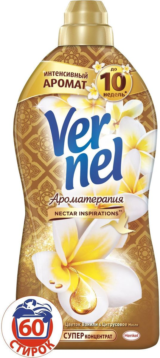 Кондиционер для белья Vernel Арома Ваниль и Цитрус, 1,82 л1340167Наслаждайтесь стойкими яркими аромататми, приносящими вдохновение для души и тела, с кондиционерами для белья Vernel мз линейки Ароматерапия!Свойства кондиционера для белья Vernel- Придает мягкость- Придает приятный аромат(интенсивный аромат до 10 недель)- Обладает антистатическим эффектом- Облегчает глажение Подходит для всех видов ткани *До 10 недель интенсивного аромата прихранении белья благодаря аромакапсулам