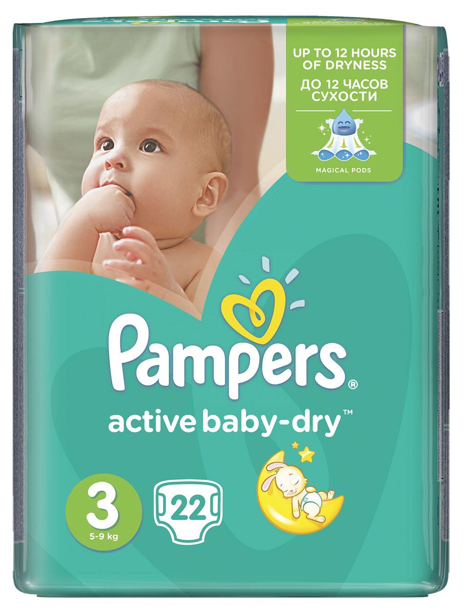 """Узнайте, почему новое поколение малышей просыпается счастливым. Нет ничего лучше, чем каждое утро видеть своего малыша радостным. Ведь это означает, что он прекрасно выспался. Отличный ночной сон современным малышам обеспечивает новое поколение подгузников Pampers """"Active Baby-Dry"""" с тремя впитывающими каналами. Эти каналы помогают равномерно распределять влагу по подгузнику, предотвращая появление мокрого комка между ножками и обеспечивая до 12 часов сухости.Преимущества: чтобы утром было так же сухо, как и перед сном; три впитывающих канала: каналы помогают равномерно распределять влагу по подгузнику, предотвращая появление мокрого комка между ножками, по сравнению с подгузниками Pampers предыдущего поколения; впитывающие жемчужные микрогранулы: внутренний слой с жемчужными микрогранулами впитывает и запирает влагу до 12 часов; тянущиеся боковинки: обеспечивают комфортное использование и отлично защищают от протеканий ночью; быстро впитывающие слои: впитывают влагу и не дают ей соприкасаться с нежной кожей малыша; мягкий, как хлопок: верхний слой, соприкасающийся с кожей малыша, остается мягким и сухим, обеспечивая спокойный сон (не содержит хлопок); дышащие материалы: обеспечивают необходимую для детской кожи циркуляцию воздуха. 22 подгузника."""