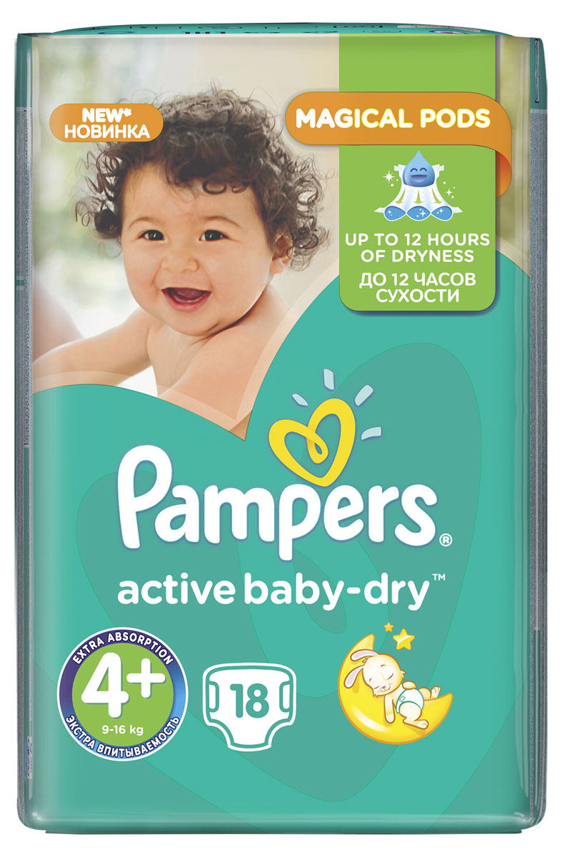 Pampers Подгузники Active Baby 9-16 кг (размер 4+) 18 шт