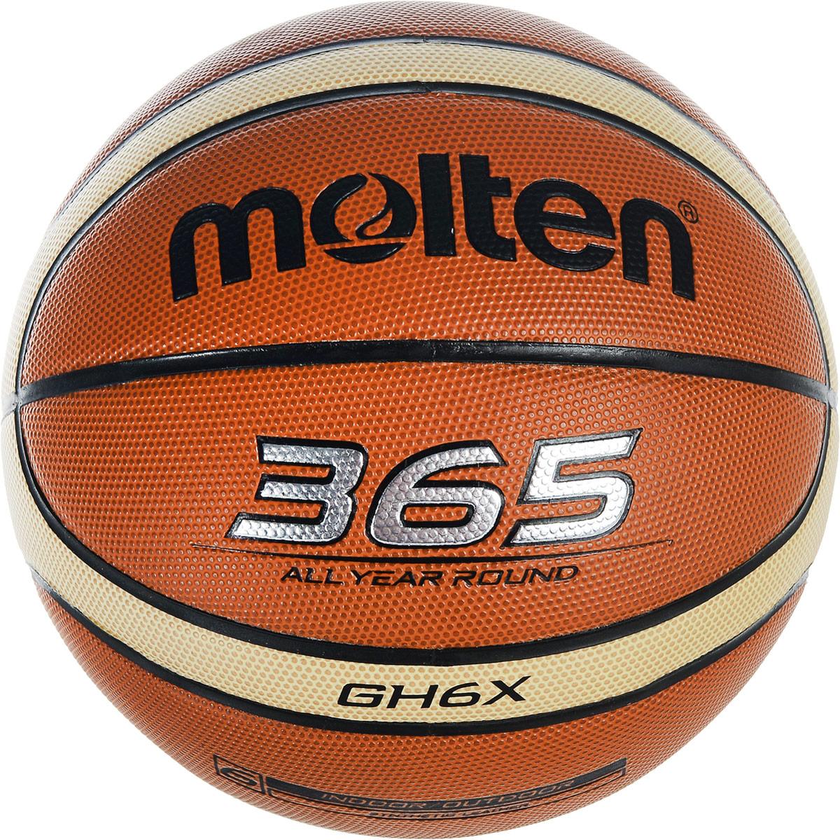 Мяч баскетбольный Molten, цвет: терракотовый, бежевый. Размер 6. BGH6XB7RБаскетбольный мяч Molten прекрасно подходит для игр или тренировок в зале и на улице. Покрышка из синтетической кожи (поливинилхлорид). Шероховатая поверхность служит для оптимального контроля мяча при его подборе и в других игровых ситуациях. Увеличенная износостойкость. 12-панельный дизайн.