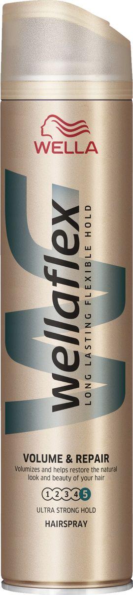 Wellaflex Лак для волос Объем и Восстановление суперсильной фиксации 250 мл1697403Новая коллекция WellaFlex «Объем и восстановление» разработана с учетом основных требований большинства женщин к средствам для укладки волос. Коллекция помогает восстановить естественную красоту волос, одновременно обеспечивая максимальный объем и ультрасильную фиксацию укладки.