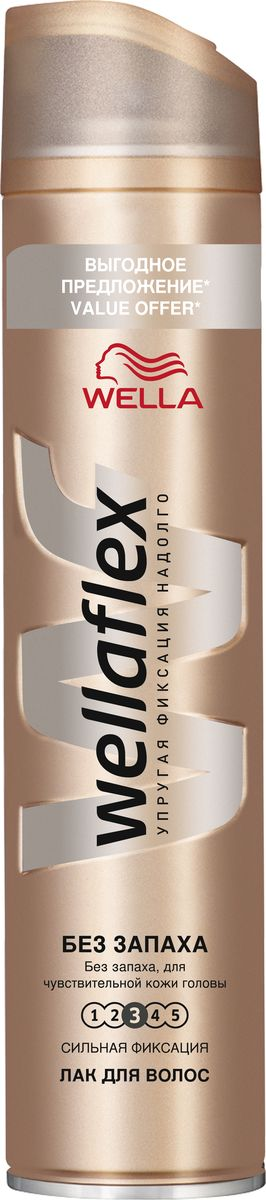 Wellaflex Лак для волос без запаха сильной фиксации 400 мл1970903ЛАК ДЛЯ ВОЛОС WELLAFLEX БЕЗ ЗАПАХА СИЛЬНОЙ ФИКСАЦИИ с технологией Гибкой Фиксации ТМОбеспечивает идеальную естественную укладку с улучшенной фиксацией, которая держится до 24 часов. Без отдушек, не раздражает кожу головы.Лак Wellaflex Без Запаха сильной фиксации быстро сохнет, не пересушивая волосы, легко удаляется при расчесывании и защищает волосы от воздействия солнечных лучей.