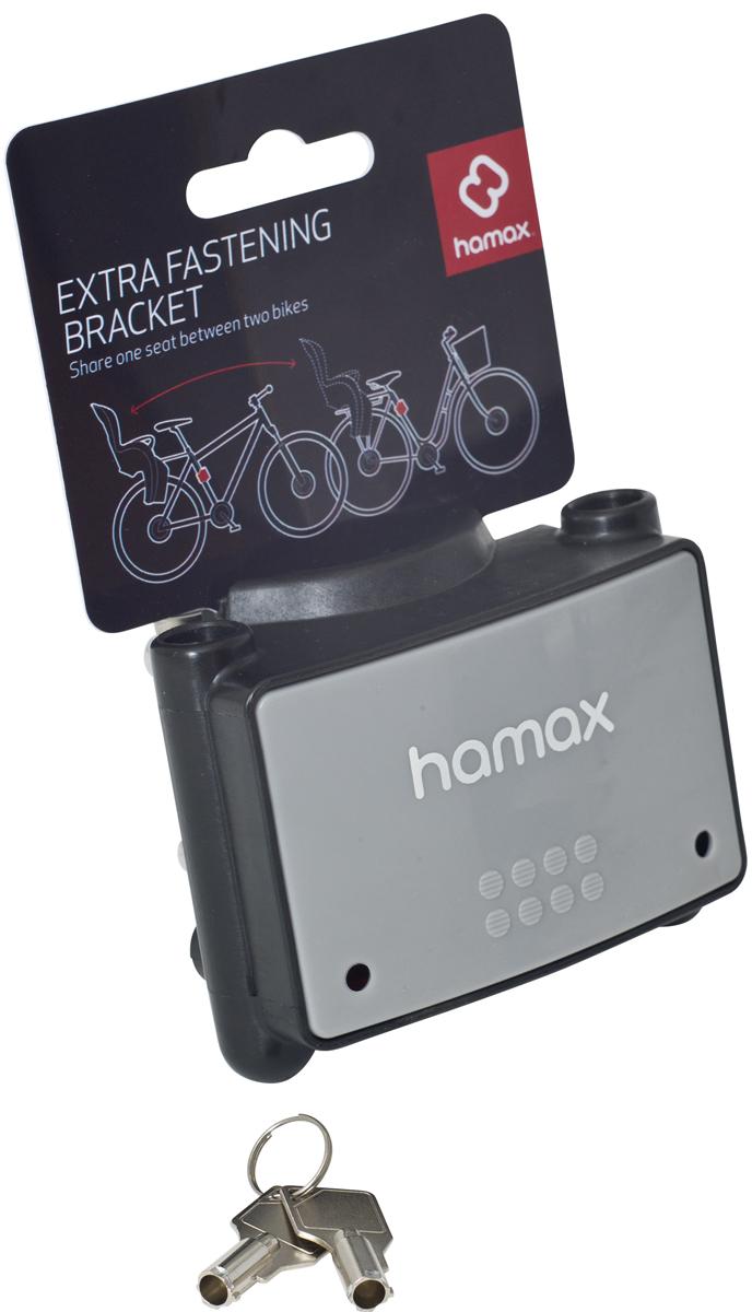 Фиксатор кресла Hamax Fastening Bracket W/Lock, цвет: серый553025Дополнительное крепление кронштейна позволяет переставлять детское велокресло с одного велосипеда на другой.Дополнительные крепления кронштейна с замком.
