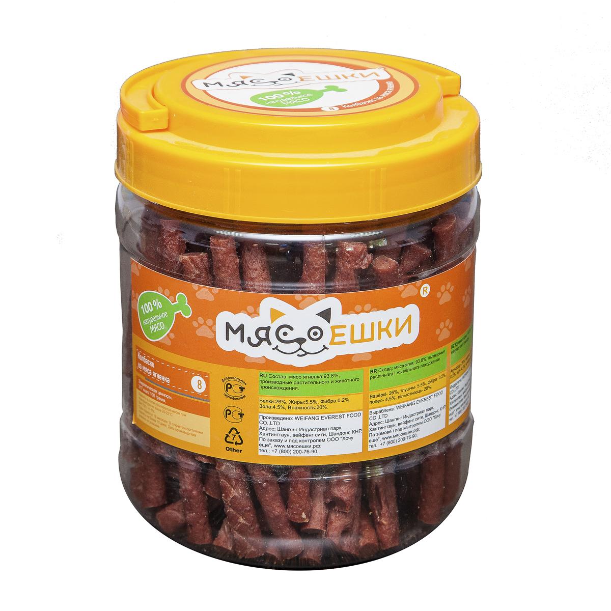Лакомство для собак Мясоешки Колбаски из мяса ягненка, 700 г0120710Для собак в повседневном питании нужен вкусный, но сбалансированный полезный корм, который обеспечит им получение всех жизненно важных питательных веществ.Изменение энергетических потребностей питомцев происходит в зависимости от возраста: баланс витаминов, протеинов и минералов имеет свои особенности, которые обязательно надо учитывать при выборе корма. Идеальным с этой точки зрения является сбалансированный лакомство Мясоешки, который разрабатывался для данной группы домашних любимцев. Состав: мясо ягненка 95,8%, производные растительного и животного происхождения. Анализ: белки-26%, жиры-5,5%, фибра-0,2%, зола-4,5%, влажность-20%.Калорийность: 317 ккал/100грамм. Товар сертифицирован.