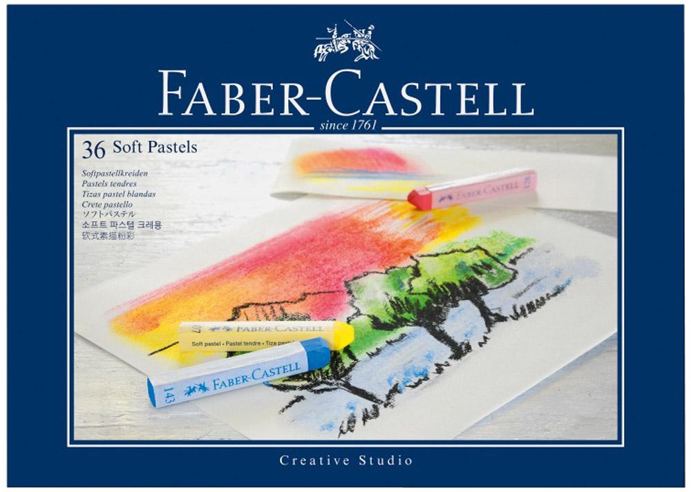 Мягкие мелки Faber-Castell Studio Quality Soft Pastels, 36 шт128336Набор Faber-Castell Studio Quality Soft Pastels содержит мягкие мелки квадратной формы 36 цветов - от ярких активных тонов до приглушенных оттенков. Каждый мелок обернут в бумажную гильзу. Мелки великолепного качества не крошатся при работе, обладают отличными кроющими свойствами, обеспечивают хорошее сцепление с поверхностью, яркость и долговечность изображения. Мягкими мелками Faber-Castell Studio Quality Soft Pastels можно рисовать в любой технике, сочетая их с цветными карандашами и красками.