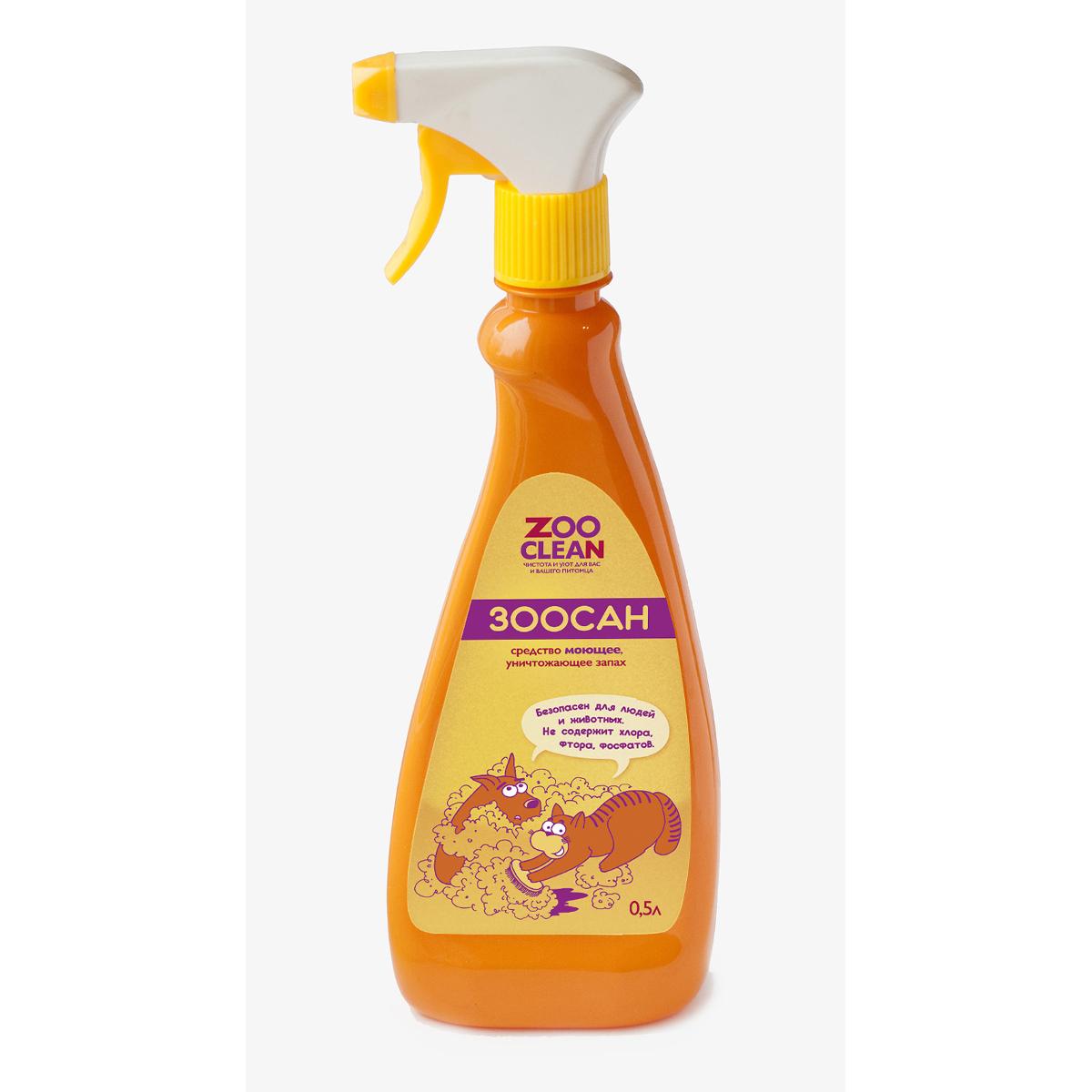 Моющее средство Zoo Clean ЗооСан, уничтожающее запах, 500 мл0120710Средство Zoo Clean ЗооСан - это безопасное моющее средство, удаляющее запахи, 500 мл Отмывает и уничтожает запахи на поверхностях (пол, вольеры, клетки, переноски, лотки, миски, щетки, ножницы, игрушки и т. д. ) Снимает территориальные метки животных Дезинфицирующие свойства (5% концентрация) Уничтожает (5% концентрация): Salmonella Enteritidis, E. coli, St. aureus, Proteus vulgaris, Bac. subtilisОсобенности: Не содержит:— Хлора.— Фтора.— Фосфатов.Безопасен для людей и животных.Рекомендовано и апробировано Российскими питомниками.Возможна обработка в присутствии животных. Область применения: Помещения содержания животных (квартиры, питомники, клетки) Ветеринарные клиники Зоогостиницы ВыставкиКак применять? Удалить грубое загрязнение.Смешать 1 к 9 с водой Вымыть поверхность с помощью губки или тряпки.Сильное загрязнение — концентратом Возможно использование моющего пылесоса При необходимости повторить процедуру. Меры предосторожности: Беречь от детей При попадании концентрата на кожу, в глаза и на слизистую оболочку промыть водой. Состав: Анионгенные ПАВы, специальные добавки, биопаг, катамин АБ, пищевая отдушка.