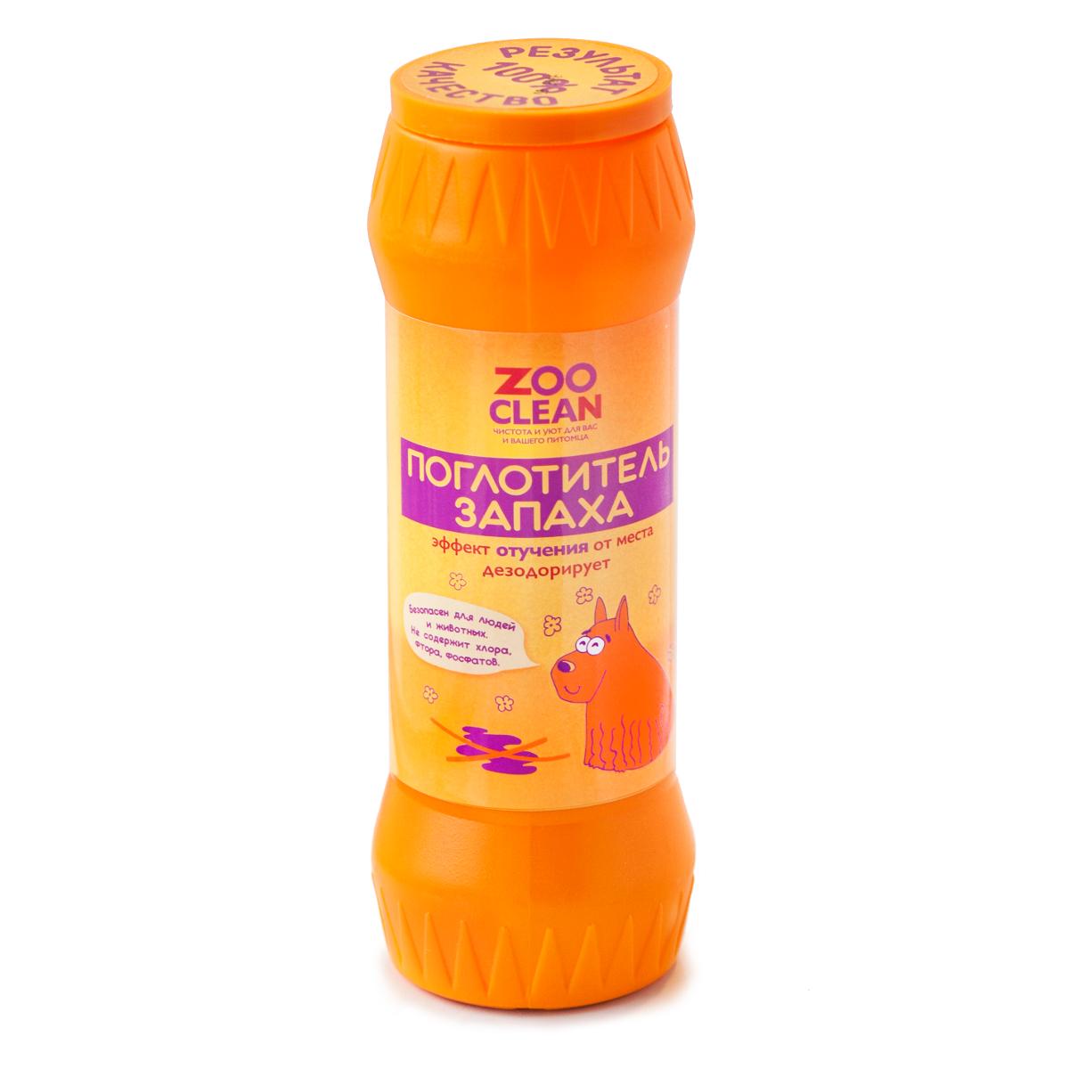 Поглотитель запаха Zoo Clean, с эффектом отучения от места, 400 г0120710Поглотитель запаха с эффектом отучения от места 400 г Поглощает запах Отучает питомца от нежелательных мест Длительный эффектОсобенности: Не содержит:— Хлора.— Фтора.— Фосфатов.Безопасен для людей и животных.Снимает территориальные метки Рекомендовано и апробировано Российскими питомниками.Возможна обработка в присутствии животных. Область применения: Салоны автомобилей Пол, паркет, линолиум, ламинат, ковровые покрытия, мягкой мебели, ткани и т. д. Как применять? Удалить грубое загрязнение.Освободить отверстия крышки банки от наклейки Насыпать порошок на обрабатываемую поверхность Выдержать 15-25 минут Собрать пылесосом или подмести (если поверхность была влажной, то после высыхания пропылесосить повторно)Меры предосторожности: Беречь от детей При попадании в глаза промыть водой. Состав: Бикарбонат натрия, силикат кальция, спецдобавки, эфирные масла.
