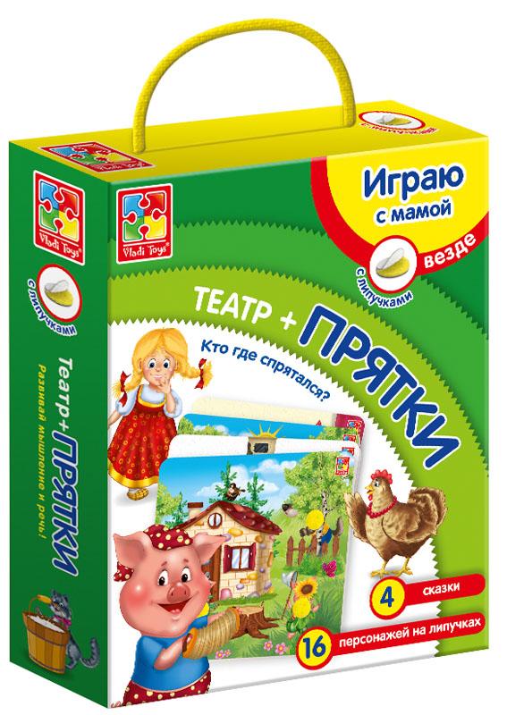 Vladi Toys Обучающая игра Театр+прятки три медведя три медведя кофточка happy animals молочная с мишкой