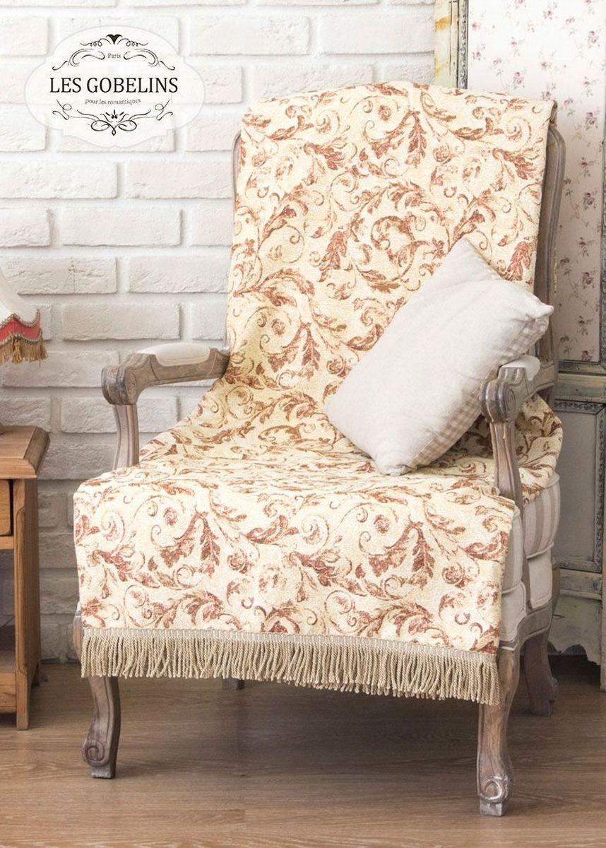 Покрывало на кресло Les Gobelins Feuilles Beiges, 50 х 120 смES-412Покрывало на кресло Les Gobelins Feuilles Beiges с ярким рисунком привлечет к себе внимание и органично впишется в интерьер комнаты. Изделие изготовлено из высококачественной ткани гобелен и оформлено бахромой и кисточками. Необычайная красота сочетается в этом покрывале с высокой прочностью и долговечностью, а свойство гобелена по-разному проявлять себя в зависимости от освещения помещения позволяет открывать все новые и новые детали, которые, как казалось, раньше скрывал гобелен.Красочное и приятное на ощупь покрывало сделает интерьер спальни, детской или гостиной уютнее и своеобразнее. Состав материала: 52% хлопок, 48% полиэстер.