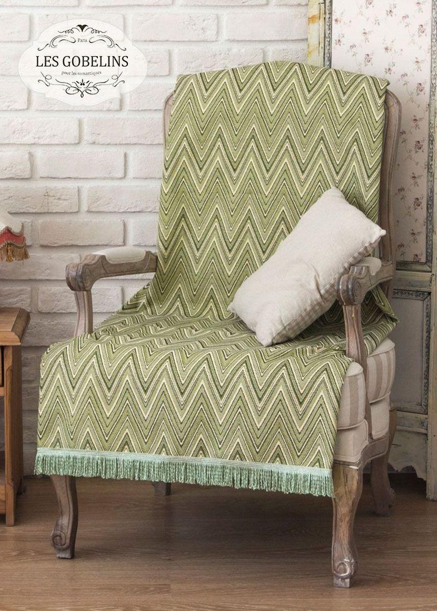 Покрывало на кресло Les Gobelins Zigzag, цвет: зеленый, 50 х 120 смБрелок для ключейПокрывало на кресло Les Gobelins Zigzag с ярким геометрическим рисунком привлечет к себе внимание и органично впишется в интерьер комнаты. Изделие изготовлено из высококачественной ткани гобелен и оформлено бахромой и кисточками. Необычайная красота сочетается в этом покрывале с высокой прочностью и долговечностью, а свойство гобелена по-разному проявлять себя в зависимости от освещения помещения позволяет открывать все новые и новые детали, которые, как казалось, раньше скрывал гобелен.Красочное и приятное на ощупь покрывало сделает интерьер спальни, детской или гостиной уютнее и своеобразнее. Состав материала: 52% хлопок, 48% полиэстер.