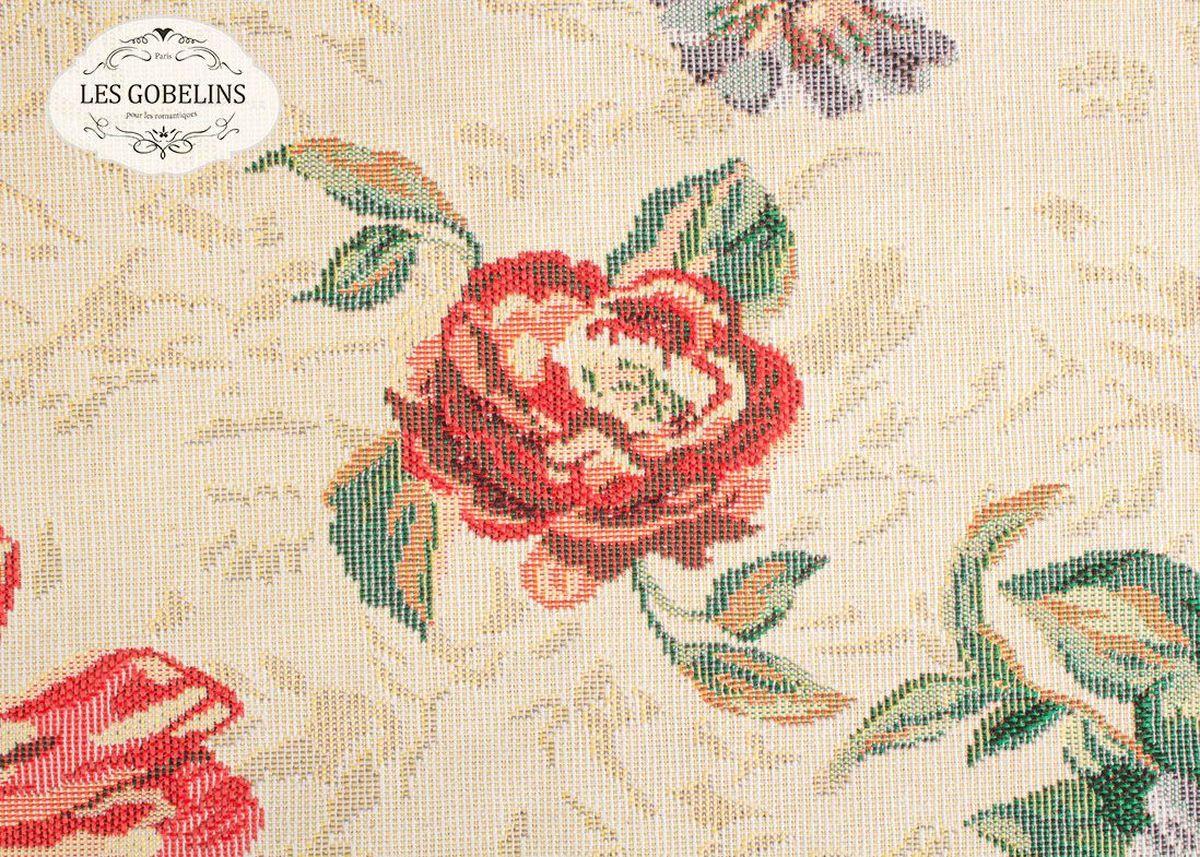 Покрывало на диван Les Gobelins Cleopatra, 160 х 230 смS03301004Покрывало на диван Les Gobelins Cleopatra с ярким цветочным рисунком привлечет к себе внимание и органично впишется в интерьер комнаты. Изделие изготовлено из высококачественной ткани гобелен и оформлено бахромой и кисточками. Необычайная красота сочетается в этом покрывале с высокой прочностью и долговечностью, а свойство гобелена по-разному проявлять себя в зависимости от освещения помещения позволяет открывать все новые и новые детали, которые, как казалось, раньше скрывал гобелен.Красочное и приятное на ощупь покрывало сделает интерьер спальни, детской или гостиной уютнее и своеобразнее. Состав материала: 52% хлопок, 48% полиэстер.