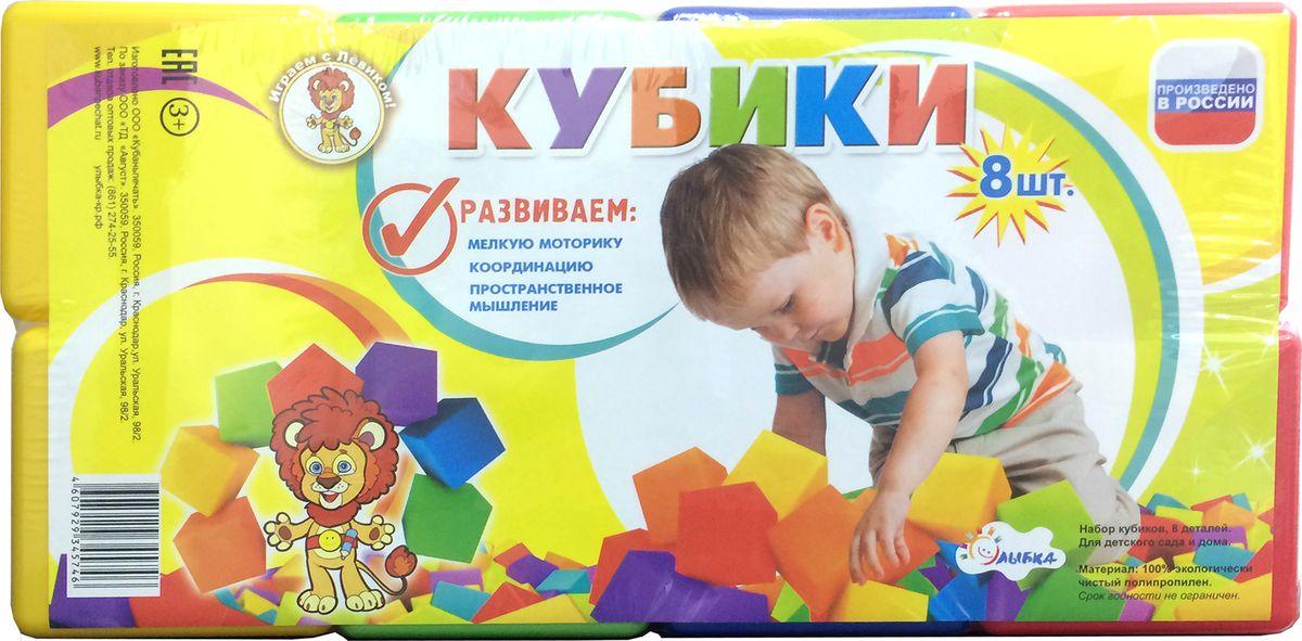 Улыбка Набор кубиков 8 шт