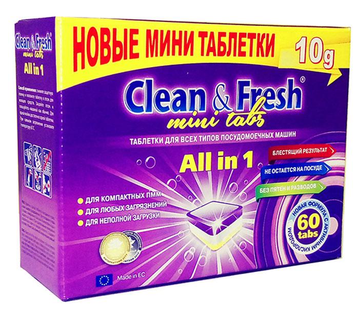 Таблетки для посудомоечной машины Clean & Fresh All in 1, 60 шт391602Рекомендовано для компактных посудомоечных машин или для неполной загрузки посудомоечной машины. Теперь не нужно делить таблетки пополам. Все функции в одном. Оптимальный состав мини таблеток обеспечивает идеальный результат мойки посуды: растворяют жиры и придают блеск; не оставляют химикатов на посуде; без навязчивого химического запаха, при открытии посудомойки; не содержит синтетических ароматизаторов.