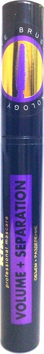 Kiki Тушь для ресниц Volume + Separation, 6 мл9286Тушь для ресниц KIKI Professional mascara Volume + Separation - сочетание специализированной формулы, силиконовой щеточки новейшей конструкции и подтвержденной эффективности. Входящее в состав минеральное масло – стимулирует рост, увлажняет а канделильский воск - обладает антибактериальным свойством и создает защитную пленку. Стойкость 8-10 часов. Впечатляющий эффект увеличения объема. Четкое разделение ресниц, без комочков.