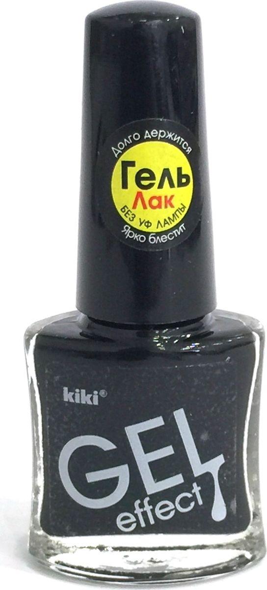 Kiki Лак для ногтей Gel Effect 016, 6 млKNP345KIKI GEL EFFECT - это лак с гелевым эффектом, его формула обладает главным преимуществом - она создает невероятный глянец на ногтях, образуя идеальное покрытие, не требующее сушки под УФ-лампой и специального средства для снятия. Удобная плоская кисточка позволяет нанести лак за одно-два движения.