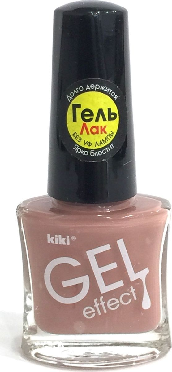 Kiki Лак для ногтей Gel Effect 030, 6 млУТ000000909KIKI GEL EFFECT - это лак с гелевым эффектом, его формула обладает главным преимуществом - она создает невероятный глянец на ногтях, образуя идеальное покрытие, не требующее сушки под УФ-лампой и специального средства для снятия. Удобная плоская кисточка позволяет нанести лак за одно-два движения.