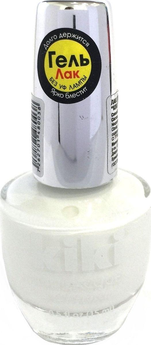 Kiki Лак для ногтей Silver Gel 003, 15 мл30692KIKI GEL EFFECT - это лак с гелевым эффектом, его формула обладает главным преимуществом - она создает невероятный глянец на ногтях, образуя идеальное покрытие, не требующее сушки под УФ-лампой и специального средства для снятия. В коллекции представлены только самые модные и сочные оттенки.