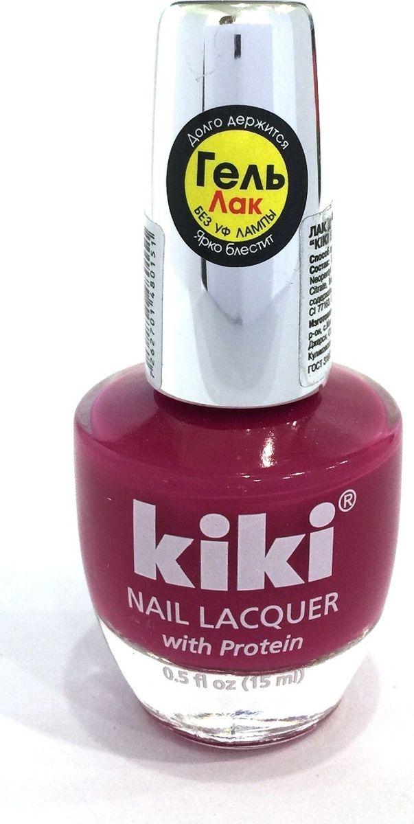 Kiki Лак для ногтей Silver Gel 015, 15 мл5010777139655KIKI GEL EFFECT - это лак с гелевым эффектом, его формула обладает главным преимуществом - она создает невероятный глянец на ногтях, образуя идеальное покрытие, не требующее сушки под УФ-лампой и специального средства для снятия. В коллекции представлены только самые модные и сочные оттенки.