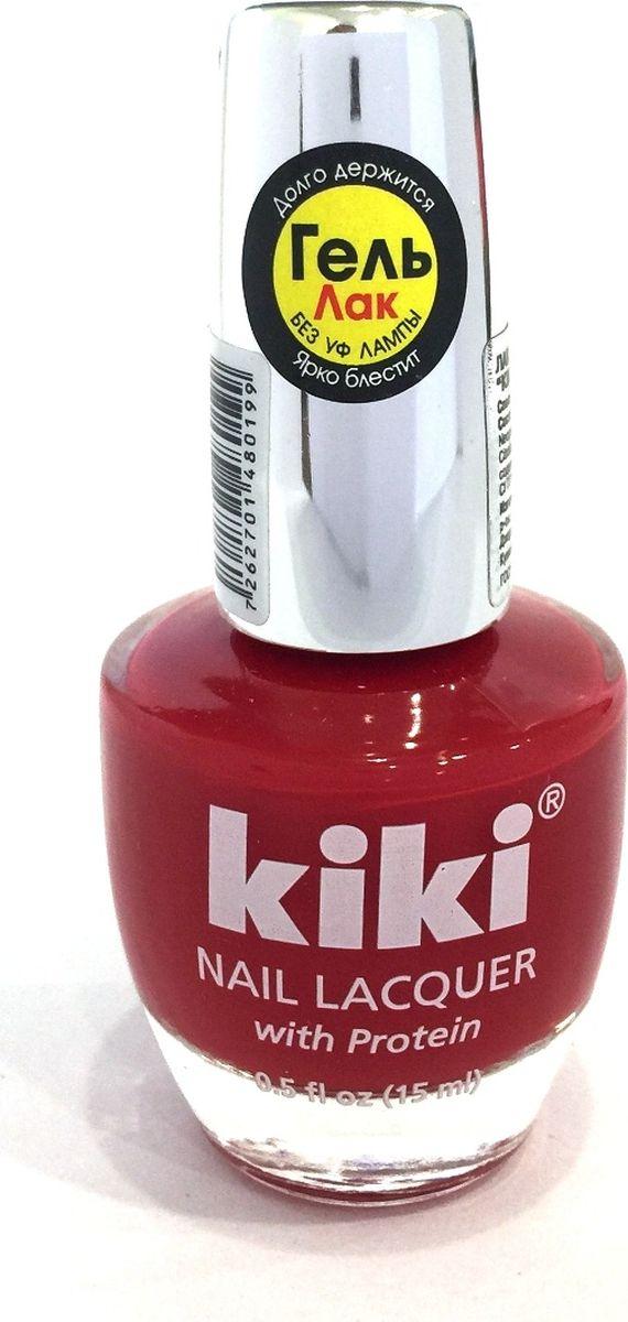 Kiki Лак для ногтей Silver Gel 019, 15 мл80284338KIKI GEL EFFECT - это лак с гелевым эффектом, его формула обладает главным преимуществом - она создает невероятный глянец на ногтях, образуя идеальное покрытие, не требующее сушки под УФ-лампой и специального средства для снятия. В коллекции представлены только самые модные и сочные оттенки.