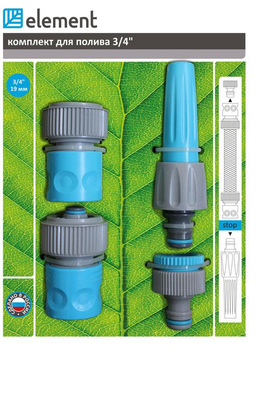 Комплект для полива Element, 3/496281496Набор элементов поливочной системы: штуцер 1/2 с переходником на 3/4, коннектор 3/4, коннектор 3/4 с аквастопом, ручной дождеватель.