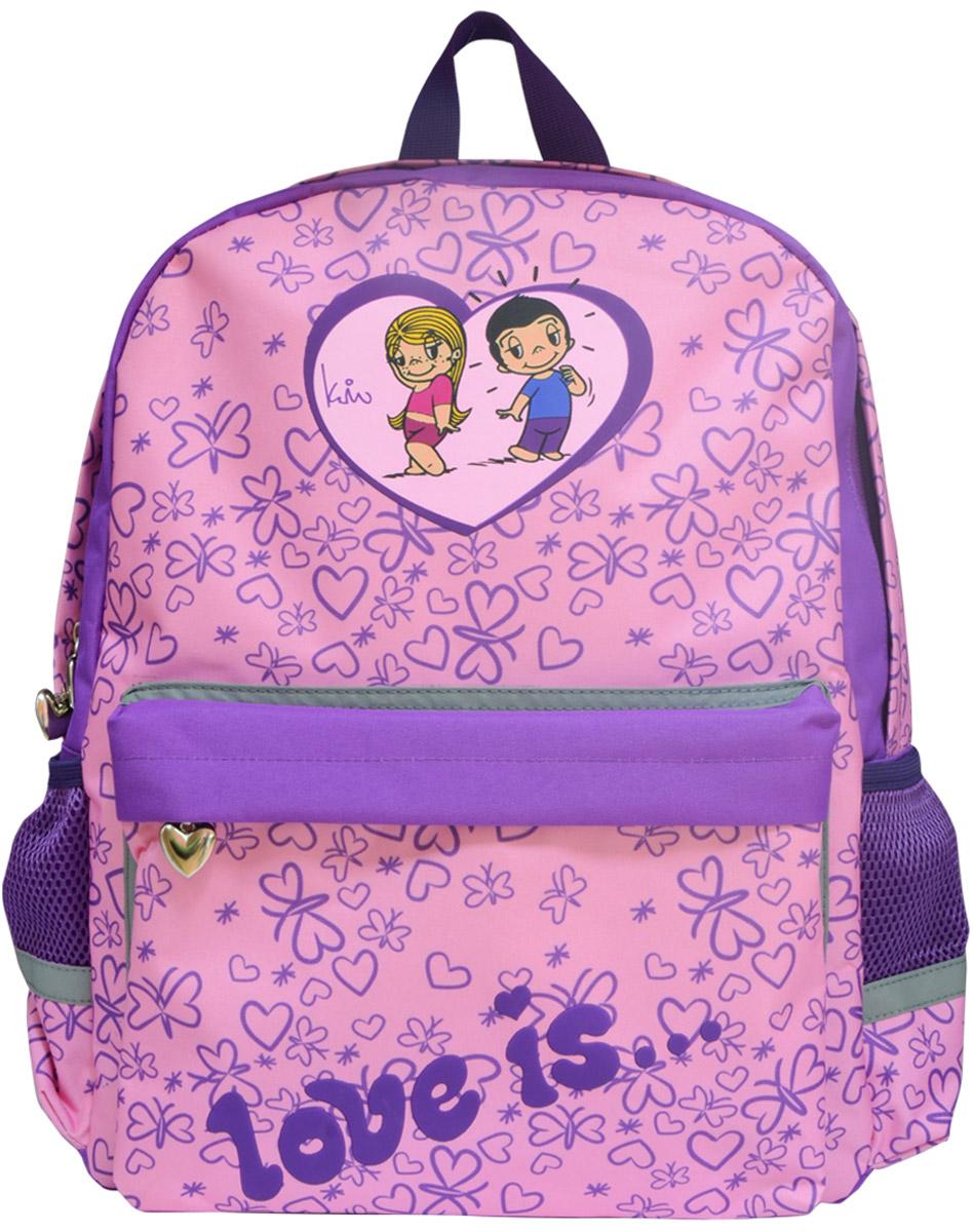 Action! Рюкзак Love is… цвет розовый LI-AB1293/4LI-AB1293/4Рюкзачок Action! Love is… оптимально подойдет вашей юной моднице для прогулок, занятий в кружке или спортивной секции. Он имеет стильный дизайн, компактный размер и легкий вес. Улучшенная спинка с выпуклыми рельефными вставками выполнена для комфортного ношения на спине Рюкзак имеет одно основное отделение на молнии. На лицевой стороне имеется карман на молнии ,размером 25х18х3.5 см. Карман имеет горизонтальную светотражающую полоску. По бокам рюкзака имеются два кармана из сетки. Уплотненные задние лямки регулируются снизу и имеют светоотражающие полоски безопасности. Удобная тканевая ручка в виде петельки помогает носить аксессуар в руке или размещать на вешалке. Порадуйте свою малышку таким замечательным подарком!