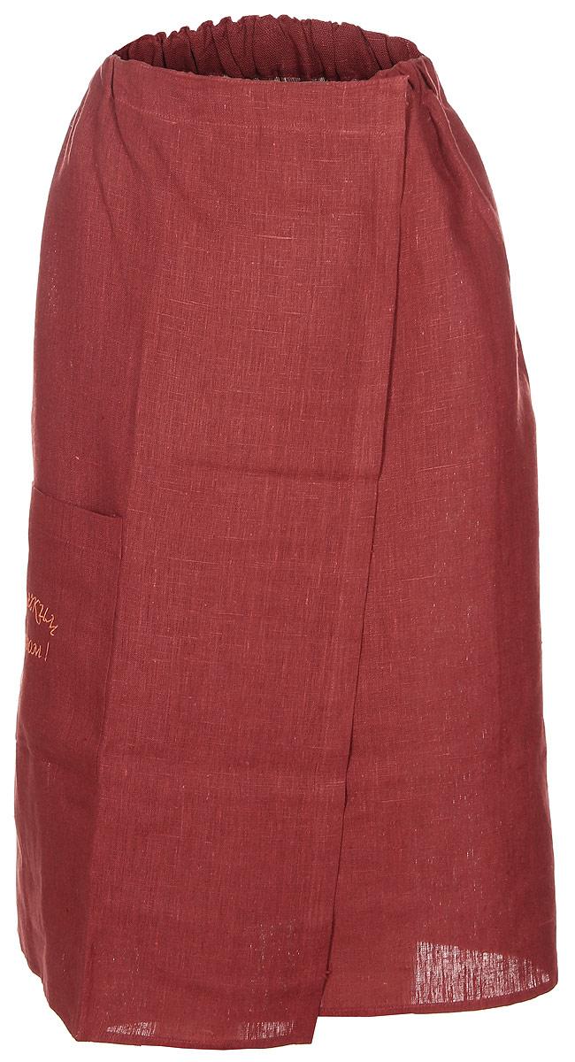 Килт для бани Гаврилов-Ямский Лен, женский, на липучке, цвет: бордовый, 80 x 145 смC0031140Женский килт (юбка) для бани и сауны Гаврилов-Ямский Лен выполнен из натурального льна и застегивается при помощи липучки. Килт имеет универсальный размер. Лицевая сторона изделия оснащена накладным карманом без застежки. Карман украшен вышивкой в виде надписи С легким паром!. Дающий в силу своих природных свойств охлаждающий эффект, лен - лучший материал для использования в бане и сауне. Лен - поистине, уникальный природный материал, экологичнее которого сложно придумать. История льна восходит к Древнему Египту: в те времена одежда из льна считалась достойной фараонов! На Руси лен возделывали с незапамятных времен - изделия из льняной ткани считались показателем достатка, а льняная одежда служила символом невинности и нравственной чистоты. Размер килта: 80 х 145 см.