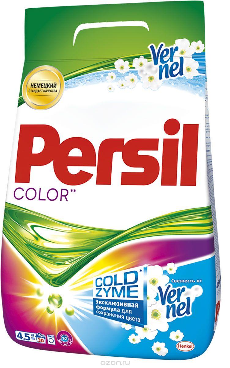 Стиральный порошок Persil Колор Свежесть от Vernel 4,5 кгGC204/30Persil Color - стиральный порошок с сильной формулой, которая содержит активные капсулы пятновыводителя. Капсулы пятновыводителя быстро растворяются в воде и начинают действовать на пятно уже в самом начале стирки. Благодаря специальной формуле Persil Color отлично удаляет даже сложные пятна, а специальные цветозащитные компоненты сохраняют яркие цвета ткани. Persil Color для безупречной чистоты Вашего белья. В состав Persil Color также входят Жемчужины свежего аромата от Vernel – микрокапсулы, содержащие внутри отдушку. Во время стирки Жемчужины закрепляются на ткани и высвобождают свой аромат при каждом движении или прикосновении.Состав: 5-15% анионные ПАВ; Товар сертифицирован.