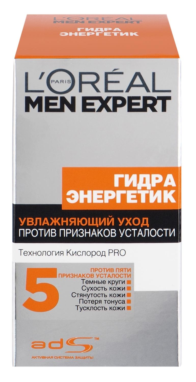 LOreal Paris Men Expert Увлажняющий уход для лица Гидра Энергетик, Против 5 Признаков Усталости, 50 млFS-00897Ультраосвежающий уход ПРОТИВ ПРИЗНАКОВ УСТАЛОСТИ от MEN EXPERT - это настоящий заряд энергии и тонуса для Вашей кожи! Формула, обогащенная Магнием и Витамином С, действует 24 часа.Протестирован под дерматологическим контролем.