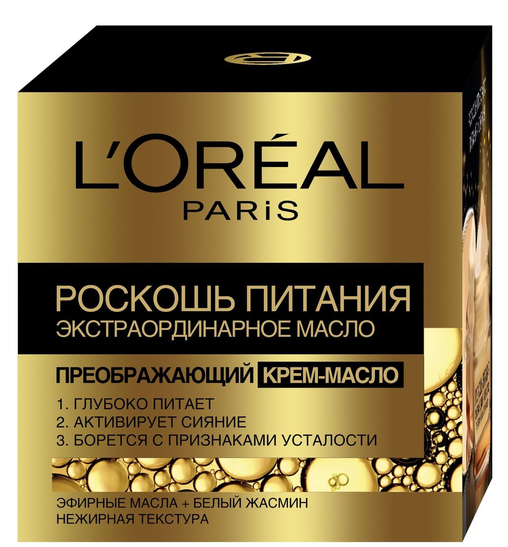 LOreal Paris Роскошь Питания. Экстраординарное Масло Преображающий крем-масло для лица, успокаивающий, 50 млA8124401Крем-масло для лица от Лореаль Париж интенсивно питает кожу, повышает эластичность и придаёт сияние, мгновенно исчезают признаки усталости, а тон выравнивается. Благодаря лёгкой текстуре с микрокаплями эфирного масла «Роскошь Питания» легко наносится и хорошо впитывается.В уникальной формуле «Роскошь Питания» соединились эфирные масла, известные своими целебными свойствами. Лаванда и розмарин отвечают за защиту и борьбу со свободными радикалами, а белый жасмин успокаивает кожу.