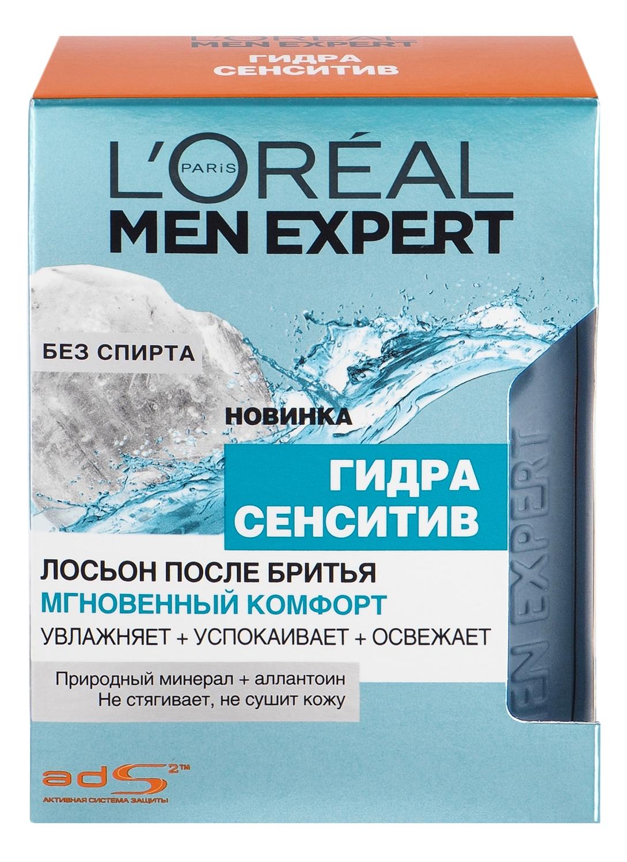 LOreal Paris Men Expert Лосьон после бритья Гидра Сенситив, Мгновенный комфорт, для чувствительной кожи, увлажняющий, успокаивающий, 100 мл15032030Обогащенная аллантоином и природным минералом, мощными активными ингредиентами, обладающими ухаживающими свойствами, освежающая формула лосьона без спирта создана специально, чтобы успокоить поврежденную от бритья кожу и обеспечить оптимальный комфорт, защищая кожу от пересыхания и предупреждая чувство стянутости и дискомфорт.