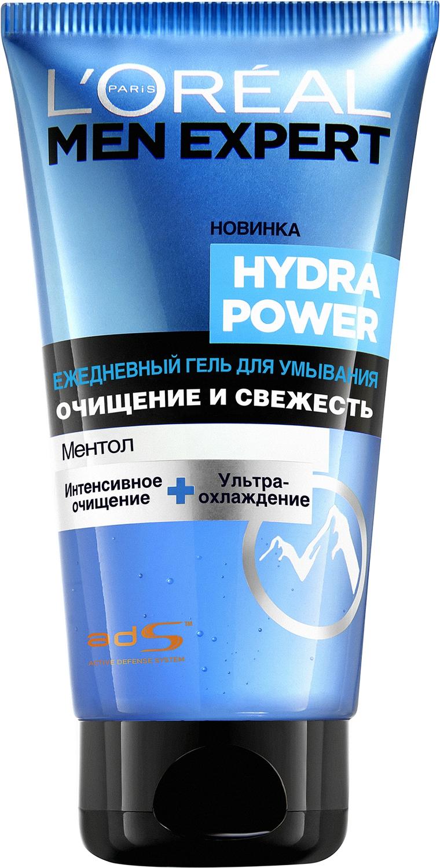 LOreal Paris Men ExpertГель для умывания Hydra Power, 150млFS-36054Мужской гель для ежедневного умывания «Очищение и свежесть» прекрасно подходит для домашнего ухода. В составе средства – ментол, обеспечивающий интенсивное очищение и ультра-охлаждение.