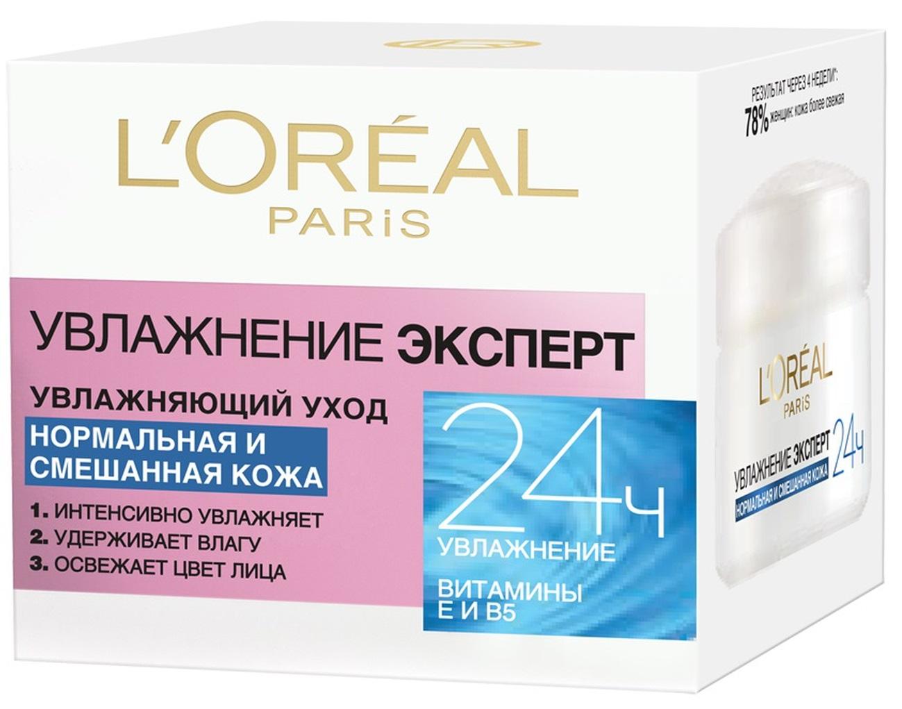 LOreal Paris Увлажнение Эксперт Дневной крем для лица для нормальной и смешанной кожи, 50 млВТК0003Крем для лица «Увлажнение Эксперт» — отличное средство для базового ежедневного ухода за нормальной и комбинированной кожей. Профессиональная формула, включающая в себя витамин B5 и Керамиды, оказывает тройное действие:1) Интенсивно увлажняет кожу и защищает от вредного влияния окружающей среды; 2) Освежает цвет лица, придавая нежное естественное сияние; 3) Дарит вашей коже комфорт, гладкость и эластичность.