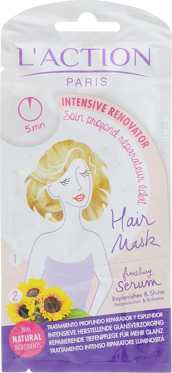Laction Маска для волос восстанавливающая блеск, 15мл+3,5млFS-36054Благодаря активным компонентам на основе семян подсолнечника это растительное средство восстанавливает структуру волос. Обогащенное витаминами, оно защищает волосы от агрессивного воздействия шампуней, красящих веществ и УФ-лучей. Рапсовое и пальмовое масла делают волосы мягкими и сияющими здоровьем.