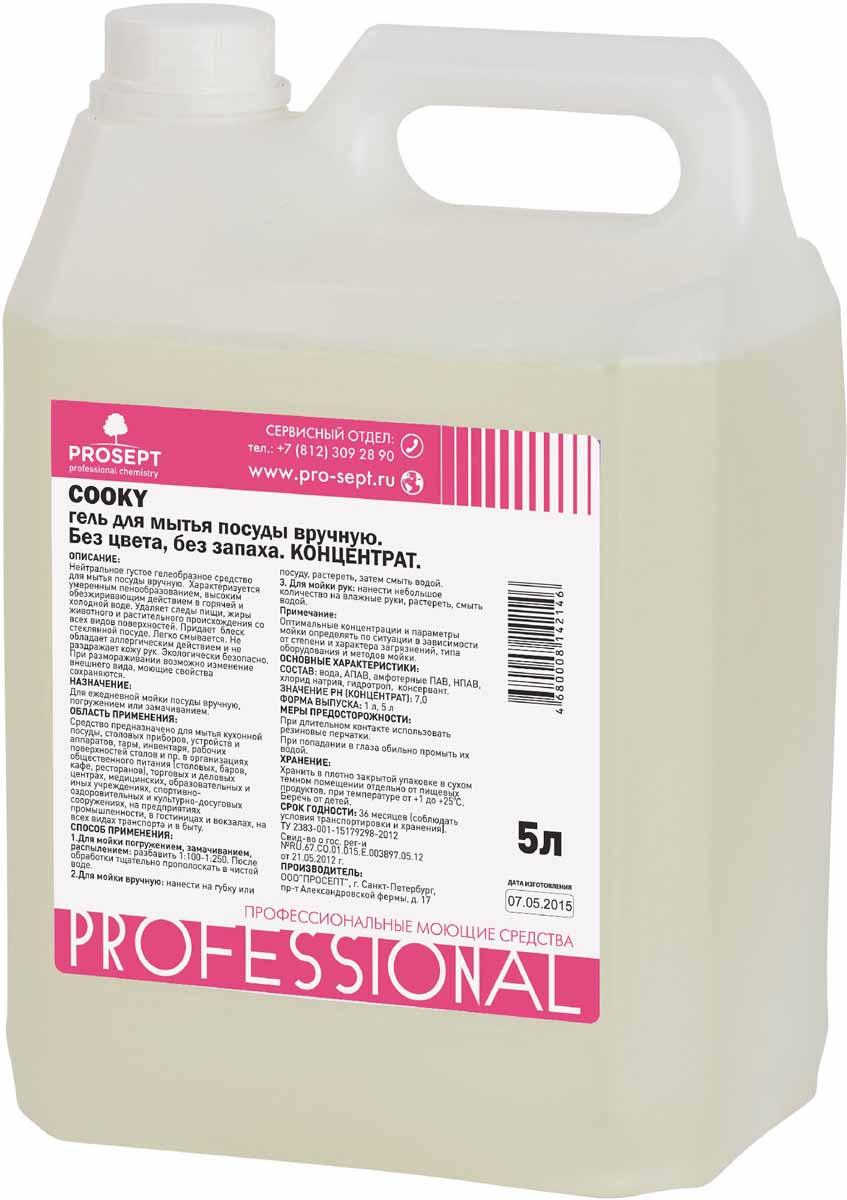 Гель для мытья посуды Prosept Cooky, концентрат, без запаха, 5 л6.295-875.0Нейтральное густое гелеобразное средство для мытья посуды вручную. Характеризуется умеренным пенообразованием, высоким обезжиривающим действием в горячей и холодной воде. Удаляет следы пищи, жиры животного и растительного происхождения со всех видов поверхностей. Придает блеск стеклянной посуде.Товар сертифицирован.