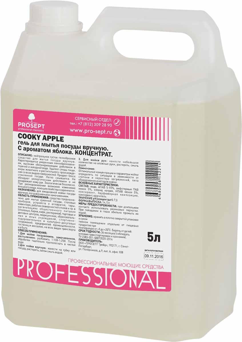 Гель для мытья посуды Prosept Cooky Apple, концентрат, с ароматом яблока, 5 л10503Нейтральное густое гелеобразное перламутровое средство со смягчающими добавками. Очищает кожную поверхность рук от грязи, масел, жиров и окрашивания растительными пигментами.Устраняет устойчивые запахи. Не раздражает кожу.