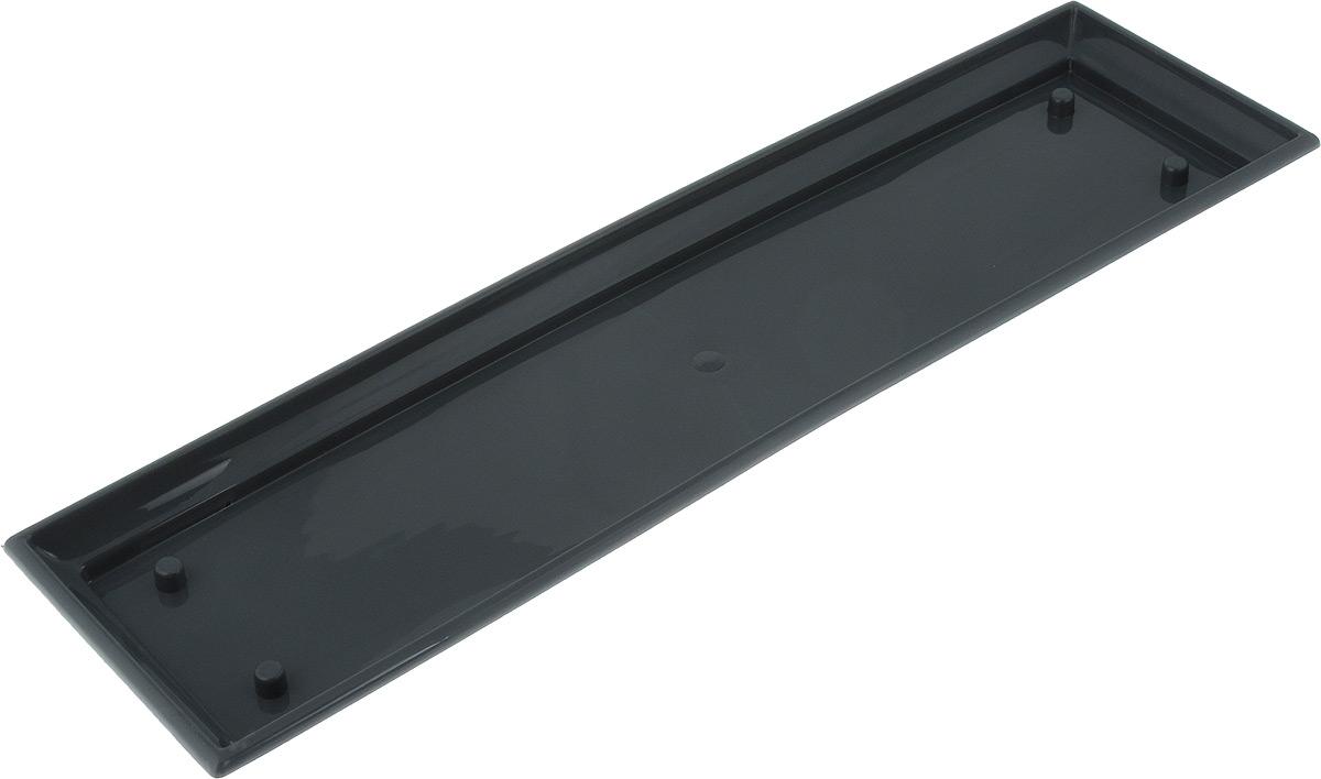Поддон для балконного ящика Santino, цвет: антрацит, длина 55 см531-402Поддон для балконного ящика Santino выполнен из прочного цветного пластика. Изделие предназначено для стока воды.
