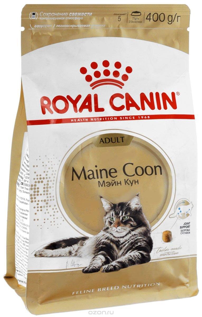 Корм сухой Royal Canin Maine Coon, для кошек породы мейн-кун в возрасте старше 15 месяцев, 400 г702020Сухой корм Royal Canin Maine Coon - подходит кошкам породы мейн-кун в возрасте старше 15 месяцев, также кошкам пород Сибирская и Норвежская лесная. Мейн-кун - вероятно, одна из самых древних пород кошек в Северной Америке. Первое упоминание о предках сегодняшних мейн-кунов было зафиксировано в штате Мейн в 1850-е годы. Несмотря на свой дикий вид, представители этой породы отличаются мягким характером.Природные мощь и величие. Величественные мейн-куны - одни из самых крупных кошек, внешний вид которых свидетельствует о необычайной силе и выносливости. Этим кошкам-великанам с массивными костями требуется особый уход, цель которого - обеспечить здоровье суставов. Крупное сердце - угроза здоровью. Несмотря на атлетическую внешность, мейн-кун подвержен определенным рискам, в частности гипертрофической кардиомиопатии. Забота о красоте шерсти. Шерсть мейн-куна - предмет особой заботы. Регулярное расчесывание и специально адаптированные корма играют важную роль в поддержании здоровья и красоты шерсти.Здоровье сердца.Корм Royal Canin Maine Coon - продукт, обогащенный таурином и жирными кислотами EPA и DHA, которые поддерживают здоровье сердечной мышцы.Здоровье костей и суставов.Продукт обеспечивает здоровье костей и суставов мейн-кунов.Здоровье кожи и шерсти.Эксклюзивное сочетание специально подобранных аминокислот, витаминов и жирных кислот способствует здоровью кожи и шерсти.Специально для крупных челюстей.EMERALD 10 - крупные крокеты, специально приспособленные к большим квадратным челюстям мейн-кунов. Побуждают их тщательно разгрызать корм, тем самым поддерживая гигиену ротовой полости.Состав: дегидратированное мясо птицы, рис, кукуруза, животные жиры, изолят растительных белков, кукурузная клейковина, растительная клетчатка, гидролизат белков животного происхождения, свекольный жом, минеральные вещества, соевое масло, оболочка и семена подорожника, фруктоолигосахариды, 