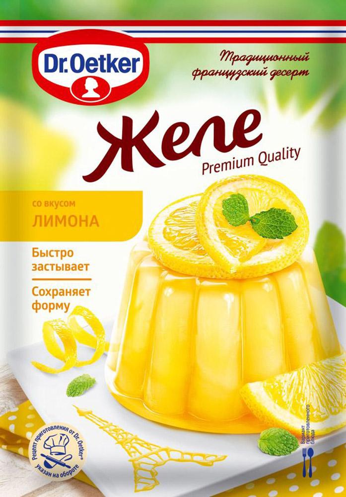 Dr.Oetker Желе со вкусом лимона, 45 г0120710Желе Dr.Oetker с натуральными ингредиентами - быстро застывает и сохраняет форму.Уважаемые клиенты! Обращаем ваше внимание на то, что упаковка может иметь несколько видов дизайна. Поставка осуществляется в зависимости от наличия на складе.
