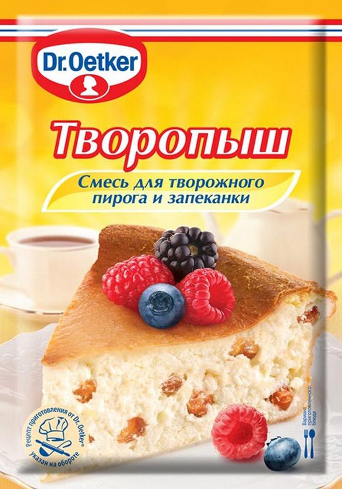 Dr.Oetker смесь для творожного пирога и запеканки Творопыш, 60 г0120710Смесь для творожного пирога и запеканки Dr.Oetker Творопыш придает выпечке пышность и воздушность.