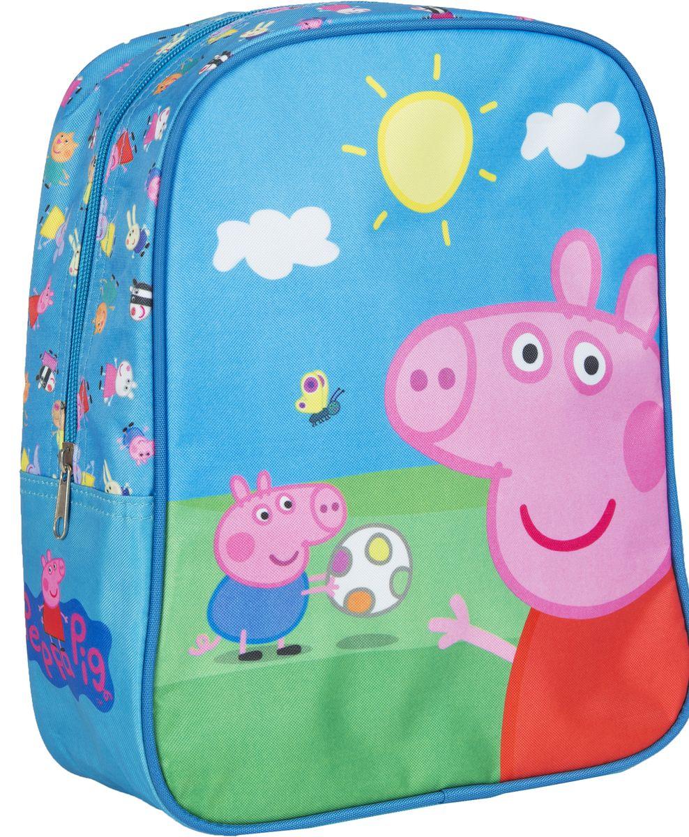 Peppa Pig Рюкзак дошкольный цвет голубой32043Рюкзак дошкольный Peppa Pig имеет стильный дизайн, компактный размер и легкий вес, а в его вместительном внутреннем отделении на молнии легко поместятся все необходимые вещи, в том числе предметы формата А4. Он оптимально подойдет вашему ребенку для прогулок, занятий в кружке или спортивной секции. Мягкие регулируемые лямки шириной 6 см берегут плечи от натирания, а светоотражающие элементы, размещенные на них, повышают безопасность ребенка, делая его заметнее на дороге в темное время суток. Удобная ручка помогает носить аксессуар в руке или размещать на вешалке. Износостойкий материал с водонепроницаемой основой и подкладка обеспечивают изделию длительный срок службы и помогают держать вещи сухими в дождливую погоду. Рюкзачок декорирован ярким принтом (сублимированной печатью), устойчивым к истиранию и выгоранию на солнце, изображающий игру в мяч Пеппы и Джорджа на лужайке.