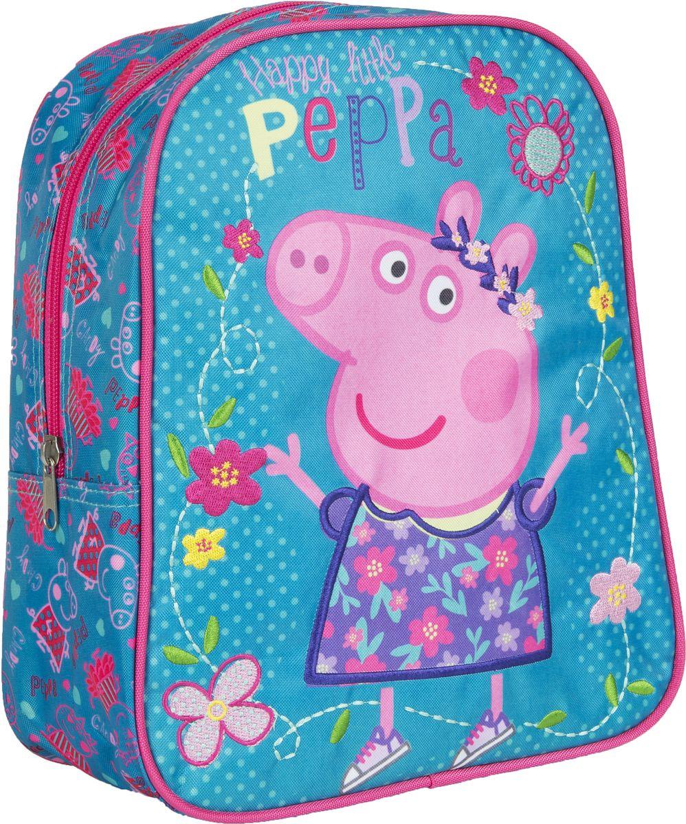Peppa Pig Рюкзак дошкольный цвет бирюзовый мультиколор72523WDРюкзак дошкольный Peppa Pig с изображением свинки Пеппы в платьице имеет стильный дизайн, компактный размер и легкий вес, а в его вместительном внутреннем отделении на молнии легко поместятся все необходимые вещи, в том числе предметы формата А4. Он оптимально подойдет вашему ребенку для прогулок, занятий в кружке или спортивной секции. Мягкие регулируемые лямки шириной 6 см берегут плечи от натирания, а светоотражающие элементы, размещенные на них, повышают безопасность ребенка, делая его заметнее на дороге в темное время суток. Удобная ручка помогает носить аксессуар в руке или размещать на вешалке. Износостойкий материал с водонепроницаемой основой и подкладка обеспечивают изделию длительный срок службы и помогают держать вещи сухими в дождливую погоду. Рюкзачок декорирован ярким принтом (сублимированной печатью), устойчивым к истиранию и выгоранию на солнце.