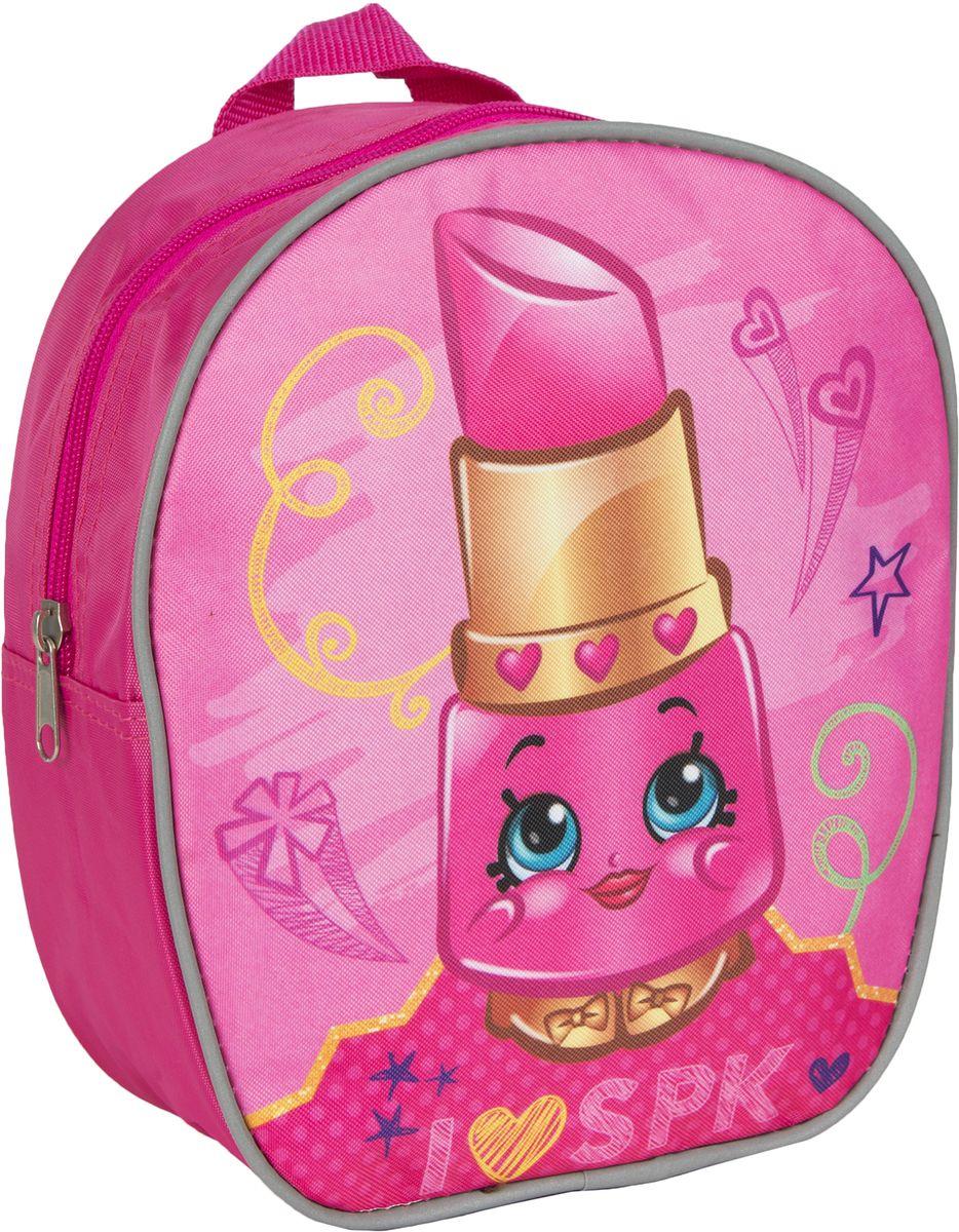 Shopkins Рюкзак дошкольный для девочки цвет розовый золотистыйNRk_14027Рюкзачок для дошкольника Шопкинс - это практичная, удобная и привлекательная находка для вашего ребенка.В его внутреннем отделении на молнии легко поместятся не только игрушки, но даже тетрадка или книжка. Благодаря регулируемым лямкам, рюкзачок подходит детям любого роста. Удобная ручка помогает носить аксессуар в руке или размещать на вешалке. Износостойкий материал с водонепроницаемой основой и подкладка обеспечивают изделию длительный срок службы и помогают держать вещи сухими в дождливую погоду. Аксессуар декорирован ярким принтом с изображением стилизованного флакончика помады (сублимированной печатью), устойчивым к истиранию и выгоранию на солнце.
