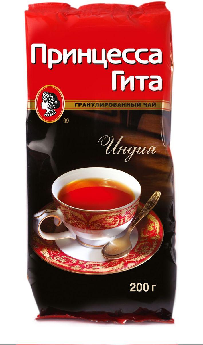 Принцесса Гита Медиум черный гранулированный чай, 200 г0156-30Отличается характерным насыщенным вкусом и очень быстро заваривается. Заварите этот чай утром, выпейте чашечку, и хорошее настроение на целый день вам обеспечено.